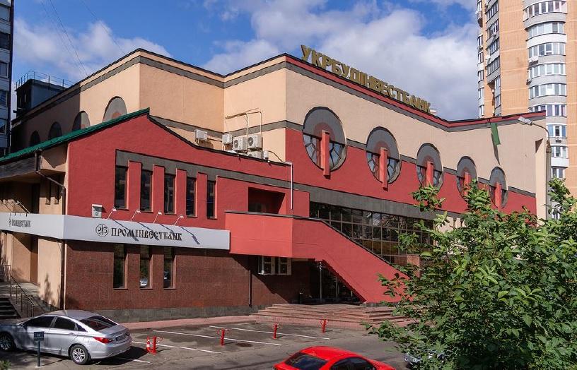 Office building in the centre of Kiev - Ukraine